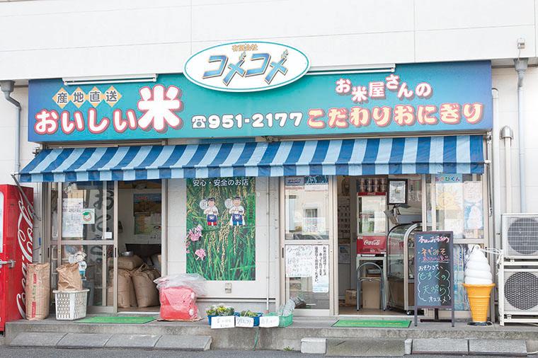 もずく天ぷら2