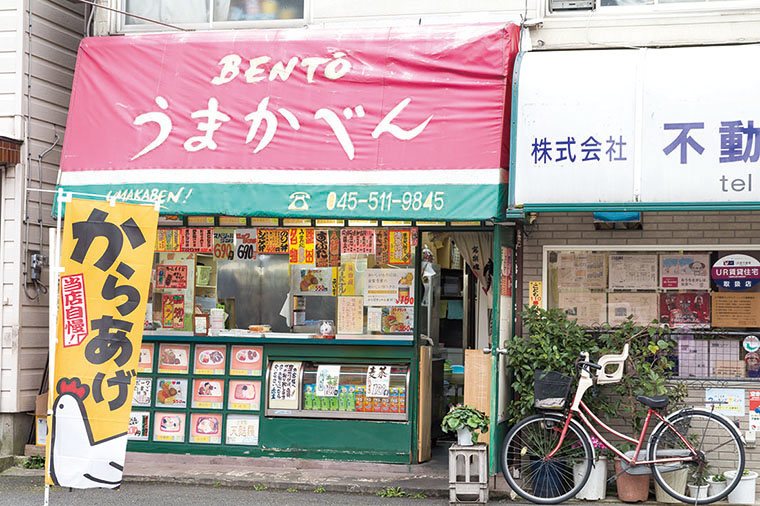 潮田鶏のカラアゲ2