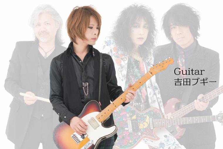 column #3 Guitar:吉田ブギー